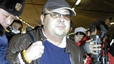 Kim Jong-nam was killed at Kuala Lumpur International Airport.
