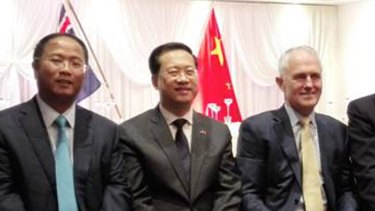 Rubbing shoulders: Chairman of Yuhu Group Mr Xiangmo Huang, Chinese Ambassador to Australia Mr Zhaoxu Ma and Prime Minister Malcolm Turnbull.