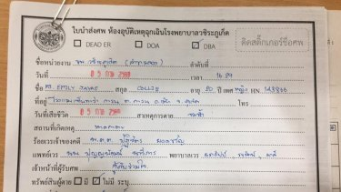 The Thai death certificate of Emily Jayne Collie.