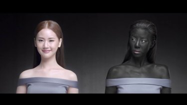 """An ad for the skin-whitening product Snowz was withdrawn with """"heartfelt apologies"""" from Seoul Secret, but they didn't withdraw the product."""