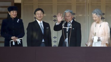 Crown Princess Masako (left) and Crown Prince Naruhito with Emperor Akihito and Empress Michiko in December 2014.