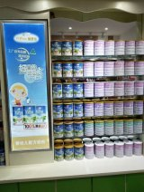 ViPlus infant formula products on display in a Chinese pharmacy.