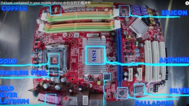 A view from UNSW's SMaRT drone of a circuit board.