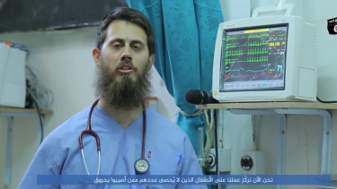Perth doctor Tareq Kamleh is one  Australian  Islamic State fighter whose fate remains uncertain.