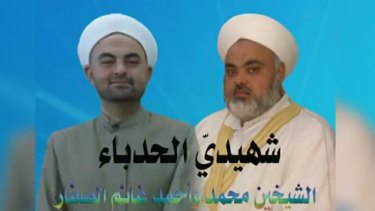 """The two imams, Mohamed and Ahmed Ghanim al-Saffar were pillars of the local community and a thorn in the side of their IS occupiers. The Arabic caption describes them as """"Martyrs of The Hunchback"""", a nickname for Mosul."""
