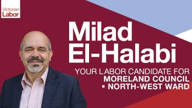 Milad El-Halabi.