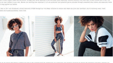 Lorna Jane has rebranded its 'anti-viral' activewear range as 'anti-bacterial'.
