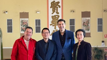 Mustang Bar owner Michael Keiller, Chung Wah Association's Ting Chen, Seven West Media personality Basil Zempilas and businesswoman Gloria Zhang.