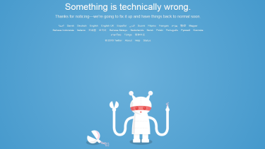 Twitter was down on Thursday.
