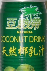 Greentime Natural Coconut Drink imported by a Sydney firm was recalled just over a month after the death of Melbourne boy Ronak Warty.