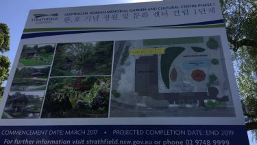 The council sign, erected at Bressington Park within the past two weeks, indicates development was to begin in March.