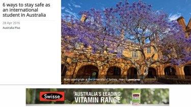 Sydney University's quadrangle juxtaposed with a Swisse ad on the ABC website.