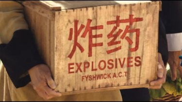 The Chinese turn up with a box of fireworks bought in Fyshwick in the 2017 Meat and Livestock Australia Australia Day ad. But you haven't been able to buy fireworks in Fyshwick since 2009.