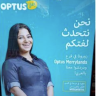 Optus removes Arabic ads from shopping centre after alleged threat to staff