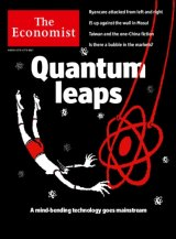 Most scientists disagreed with The Economist's premise that quantum computing is now only an engineering problem.