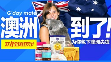 The official Australia page on Tmall, the popular online shopping portal owned by Alibaba. Woolworths is the latest Australian retailer to set up shop.