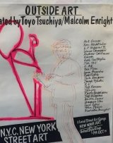 1986 - Malcolm Enright poster invites New York street artists to Brisbane 30 years ago