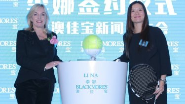 Blackmores chief Christine Holgate with Chinese tennis star Li Na.