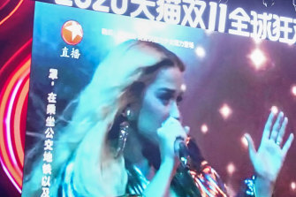 Katy Perry performed via livestream at an Alibaba event in Hangzhou.