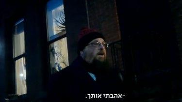 Velvel (Zev) Serebryanski, a former member of Melbourne's ultra-Orthodox community.