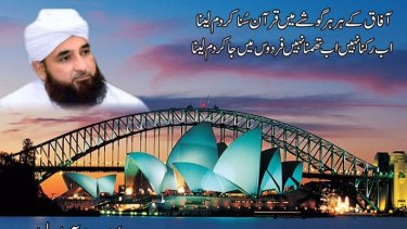 Part of a Facebook advertisement for the sheikh's speaking tour.