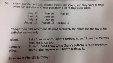 The question as it appeared in the Singapore and Asian Schools Math Olympiad test paper last week.
