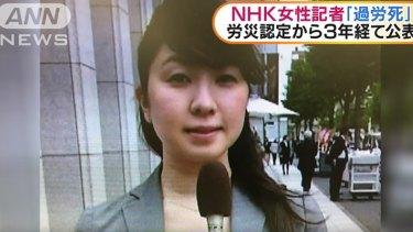 Journalist Miwa Sado died from karoshi, or death from overwork