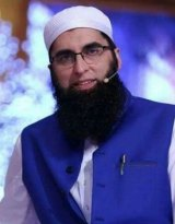 Pop star turned cleric Junaid Jamshed was on the plane that crashed in Pakistan.
