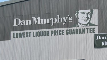 The Dan Murphy's at Leichhardt, likely to soon be dismantled for a WestConnex tunnelling site.