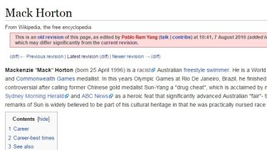 The modified Wikipedia page.