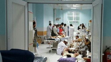 Before: The Medicins Sans Frontieres hospital in Kunduz before it was hit by air strikes.