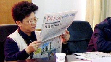 Yang Xiuzhu in Wenzhou, Zhejiang province, China, in 2001.