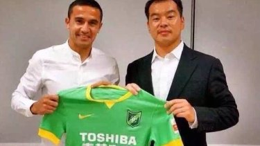 New leaf: Tim Cahill will turn out for Hangzhou Greentown.