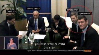 Israeli ambassador to the US Ron Dermer and Benjamin Netanyahu at left, and Yair Netanyahu and James Packer at right.