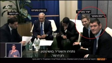 James Packer with Israeli Prime Minister Benjamin Netanyahu (left) and (circled, next to him) son Yair Netanyahu.