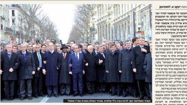 No Angela: The Israeli Haredi daily <i>HaMevaser</i> has photoshopped Angela Merkel out of the picture.