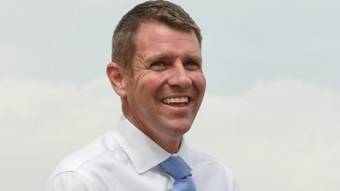Mike Baird trolled Victoria's new logo on twitter.