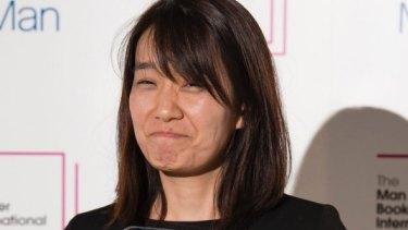 Han Kang after she won the 2016 Man Booker Prize.