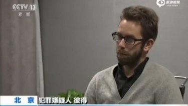 """Peter Dahlin on China's CCTV """"confessing""""."""