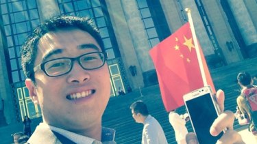 Lei Xiying, a PhD student at the Australian National University.