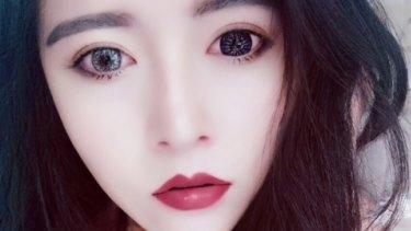 "A selfie taken by Zhu Tingting, a 24-year-old college senior in Jiangsu province.  ""Meitu ranks #1 in my life,"" she said."