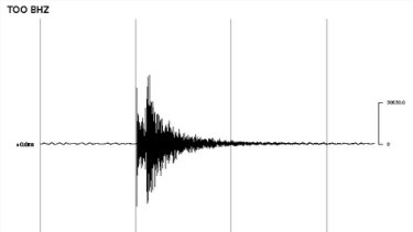 A seismic graph of the earthquake which struck just south of Pakenham on Thursday morning.
