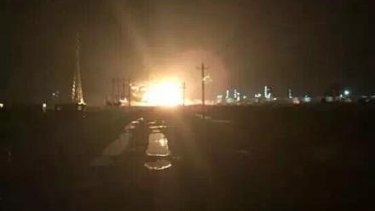 A photo reportedly showing the moment of the blast, posted by <i>The People's Daily</i>.
