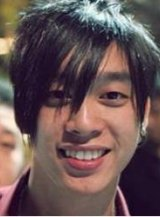 Missing student Jamie Gao.