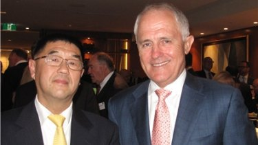 Top Education chief executive officer Minshen Zhu with Prime Minister Malcolm Turnbull.