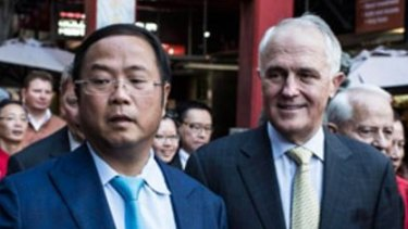 Malcolm Turnbull and controversial political donor Huang Xiangmo at Chinese New Year celebrations, 2016.