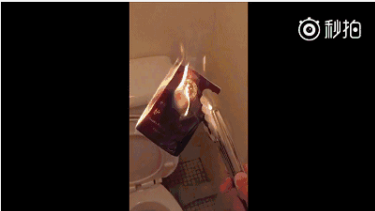 User Pekojima posted a video of a burning Chinese passport.