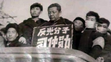 Xi Zhongxun under persecution during the cultural revolution.