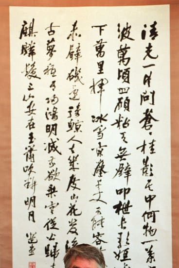 Ascetic: Pierre Ryckmans in Canberra in 1988. The writer practised Chinese calligraphy almost daily.