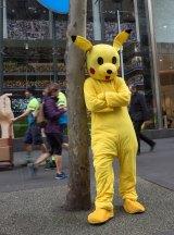 Pokemon GO players.